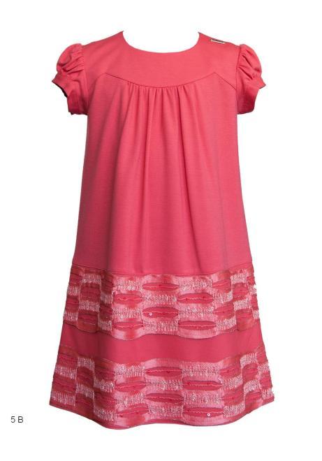 SLY  5 Платье Коралл оптом
