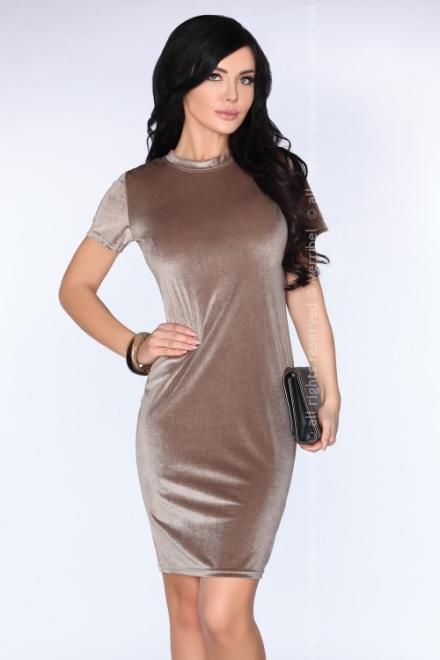 Merribel  Teresian sukienka Платье Бежевый оптом