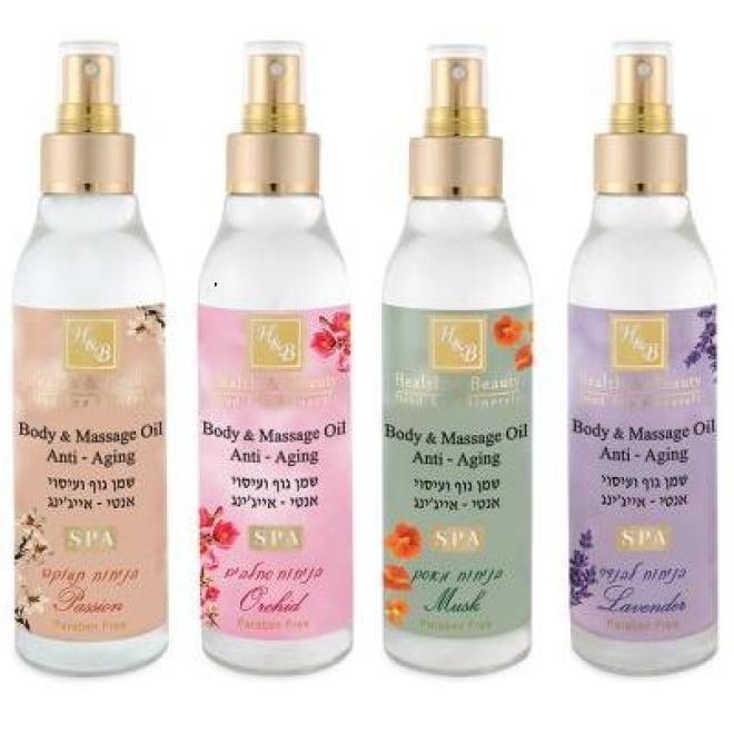 Health&Beauty Izrael  Aromatyczny olejek anti-aging minerały z Morza Martwego do ciała i masażu Health & Beauty Body & Massage Oil Anti Aging 150ml Масло и крем для массажа  оптом