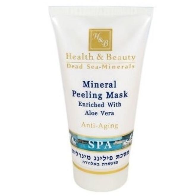 Health&Beauty Izrael  Maska mineralna peelingująca z aloesem i minerałami z Morza Martwego Health&Beauty Mineral Peeling Mask 150ml Пиллинг лица  оптом