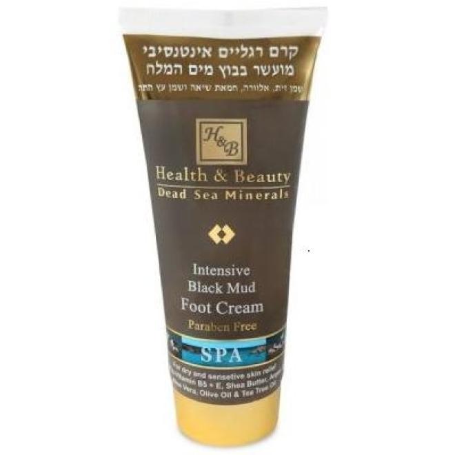 Health&Beauty Izrael  Intensywny krem pielęgnacyjny do stóp z błotem z Morza Martwego Health & Beauty Intensive Black Mud Foot Cream 200ml Уход руки, стопы  оптом