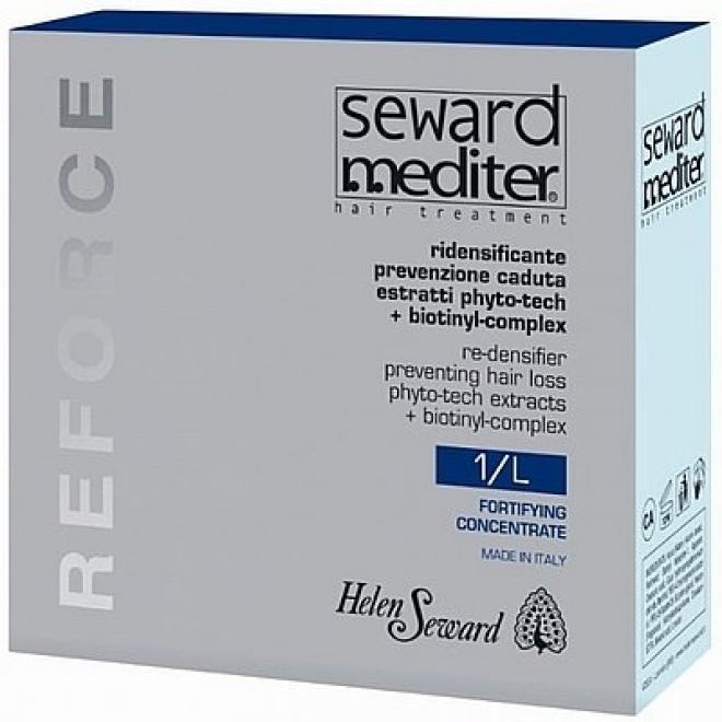 Helen Seward  Lotion Helen Seward Mediter Reforce 1/L Fortifying Concentrate wzmacniający przeciw wypadaniu włosów 8 x 10ml Волосы - бальзам, ампулы  оптом