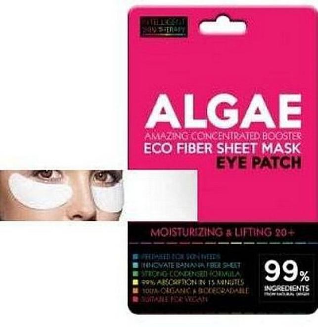 Beauty Face  Płatki pod oczy ALGI MORSKIE 20+ nawilżenie i ujędrnienie skóry Intelligent Skin Therapy Beauty Face 1 para Крем и препараты для области глаз   оптом