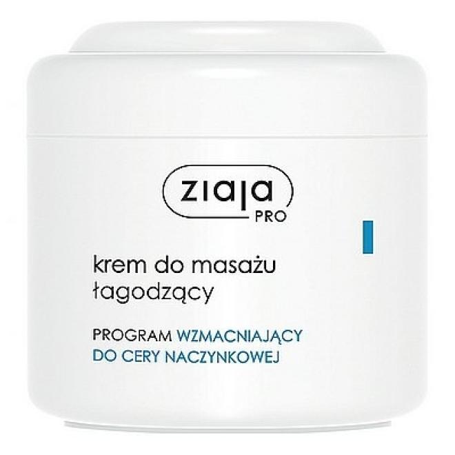 Ziaja  Ziaja Krem do masażu łagodzący (1313) PRO Niebieska 250ml Крем и препараты для проблемной кожи --//-- оптом