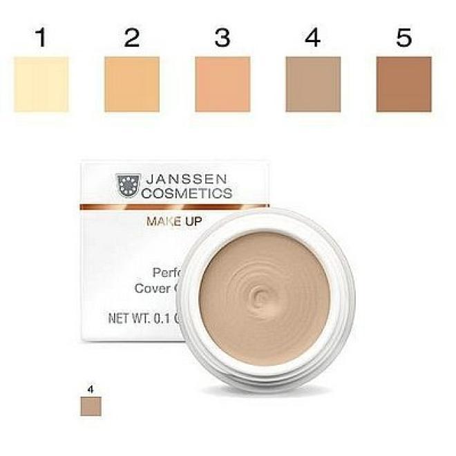 Janssen Cosmetics  Kamuflaż Janssen (840.04) Perfect Cover Cream 04 wodoodporny korektor 5ml Макияж - лицо --//-- оптом