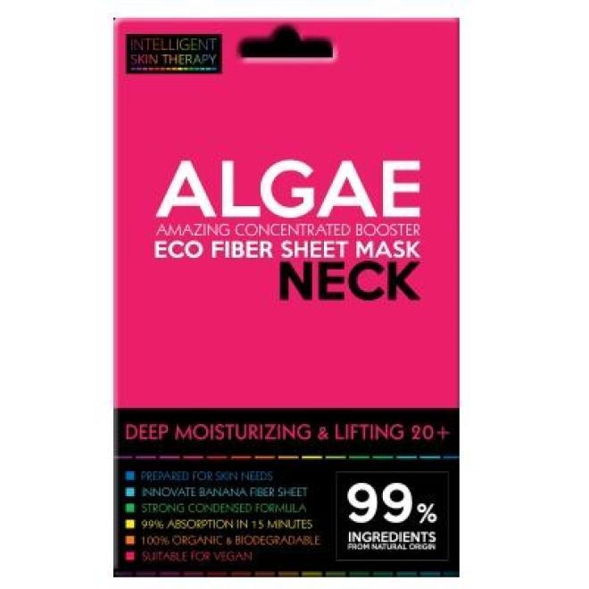 Alissa Beaute  Maska ekspresowa NA SZYJĘ ALGAE nawilżenie i poprawa elastyczności 20+ INTELLIGENT SKIN THERAPY 16g Маски тканевые --//-- оптом