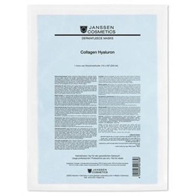 Janssen Cosmetics  Płat kolagenowy suchy Janssen (915) Collagen Hyaluron niebieski Skóra sucha Маски тканевые --//-- оптом