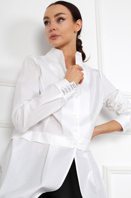 MISS CITY OFFICIAL  koszula z wydłużonym tyłem  M83303 Рубашка Кремовый оптом