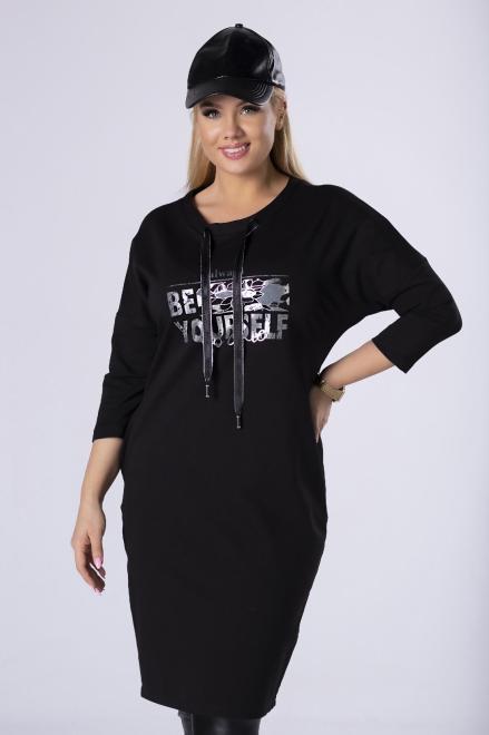 MADAM TRIS  bawełniana sukienka z nadrukiem i ściągaczem przy szyi M82296 Платье Черный оптом