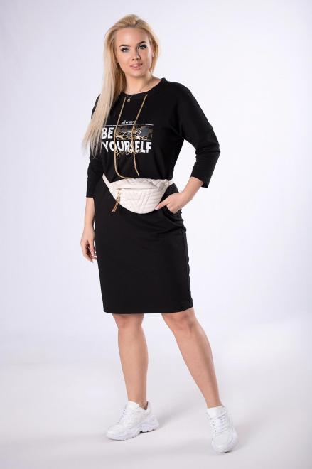 MADAM TRIS  sportowa sukienka z aplikacją z przodu  M83191 Платья +Size Черный оптом