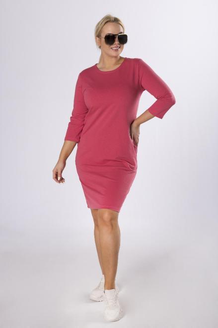 Merribel  dzianinowa sukienka M81592 Платья +Size Розовый оптом