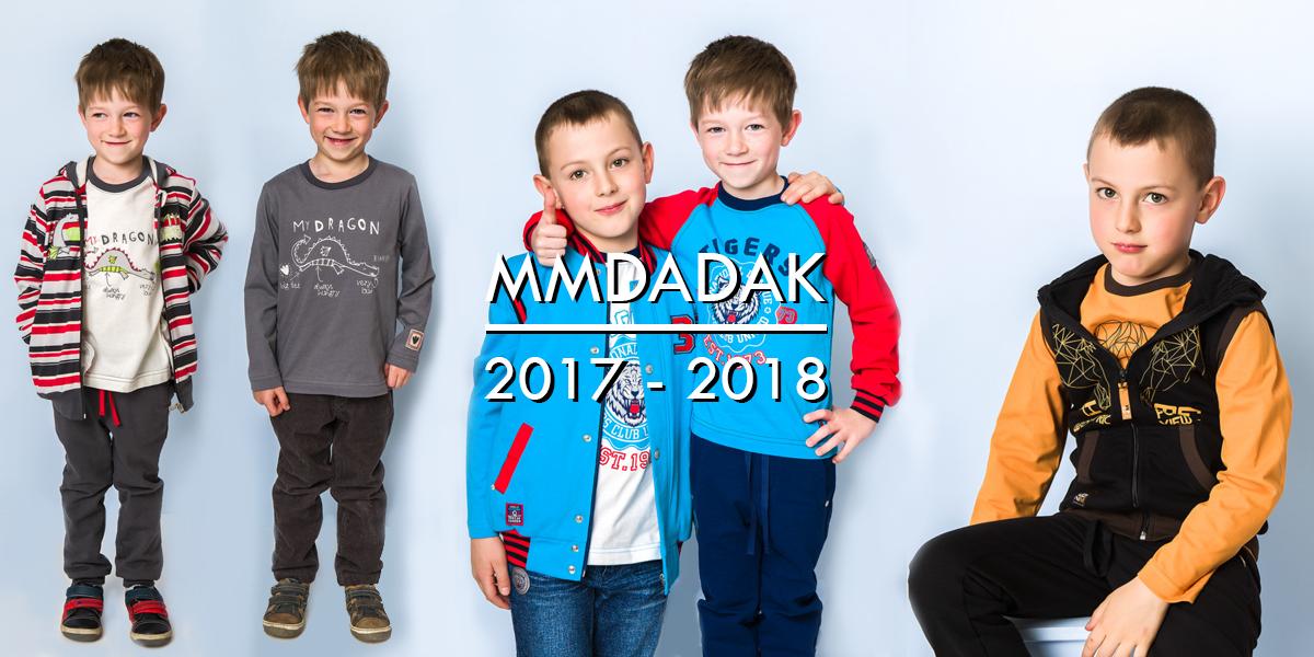 Детская Одежда Польша Интернет Магазин