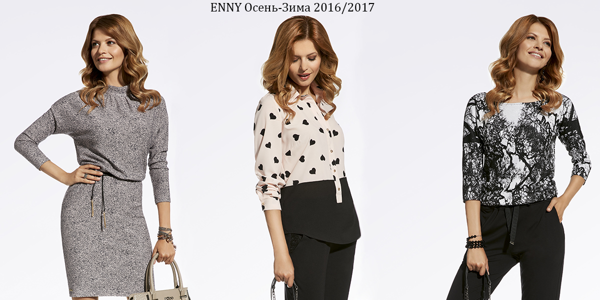 Магазин польской женской одежды доставка